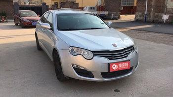 荣威550婚车 (银色,可做头车)