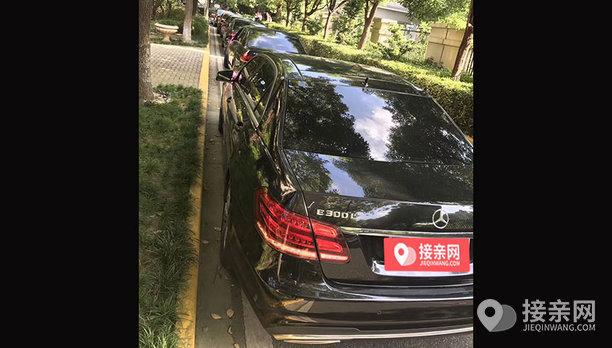 套餐玛莎拉蒂Ghibli+7辆奔驰E级婚车
