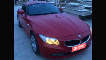 宝马Z4婚车 (红色,可做头车)