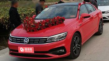 大众凌渡婚车 (红色,可做头车)