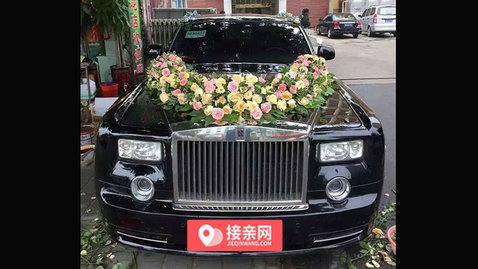 婚车套餐劳斯莱斯幻影+奥迪A6L