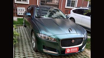 捷豹XFL婚车 (蓝色,可做头车)
