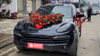 保时捷卡宴婚车 (黑色,可做头车)