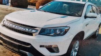 长安CS75婚车 (白色,可做头车)