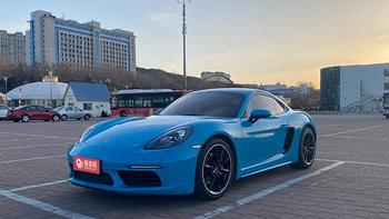 保时捷718婚车 (蓝色,可做头车)