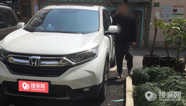 本田CR-V婚车