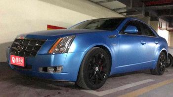 凯迪拉克CTS婚车 (蓝色,可做头车)