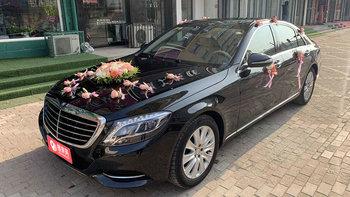 奔驰S级婚车价格大揭秘,1300足以让您心动!