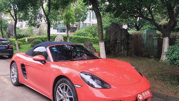 保时捷Boxster婚车 (橙色,可做头车)