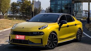 领克03婚车 (黄色,可做头车)