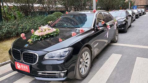 婚车套餐宝马7系+宝马5系
