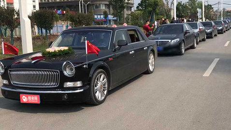 婚车套餐红旗L5+奔驰S级