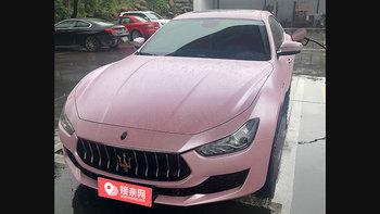 玛莎拉蒂Ghibli婚车 (粉色)