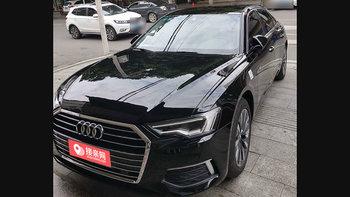 邵阳婚礼租车价格明细表:奥迪A6L