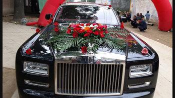 劳斯莱斯幻影婚车 (黑色,可做头车)