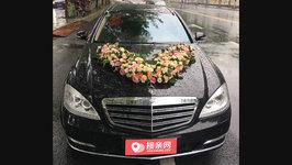 宣城奔驰S级婚车租赁