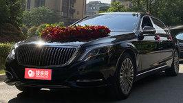 镇江奔驰迈巴赫S级婚车租赁