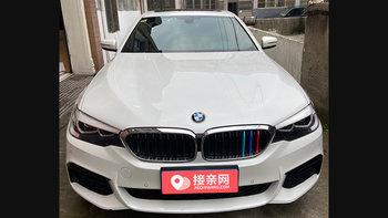 荆州的周先生报价:宝马5系婚车只需580元