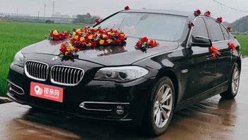 2020年06月10日发布了衢州宝马5系婚车价格