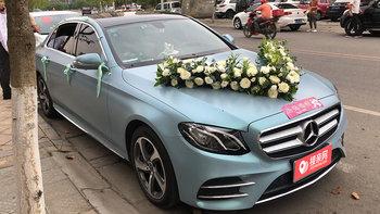 最新更新德阳奔驰E级婚车租赁价格明细!