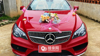 奔驰E级敞篷婚车 (红色,可做头车)