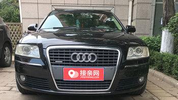 锦州婚庆用车 租奥迪A8L婚车要多少钱