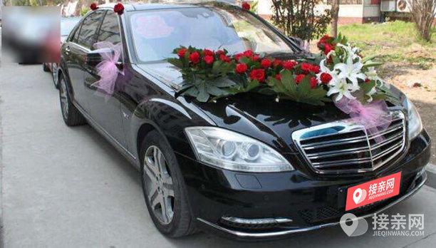 套餐劳斯莱斯幻影+15辆奔驰S级婚车