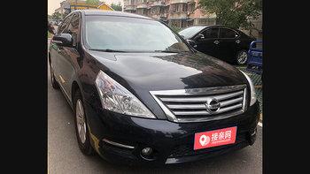 最新蚌埠日产天籁婚车租赁价格表