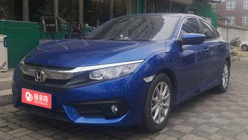 本田思域婚车 (蓝色)