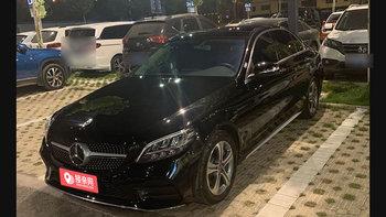 2020年07月03日发布了运城奔驰C级婚车价格
