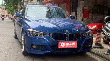 株洲宝马3系婚车租赁价格怎么算?