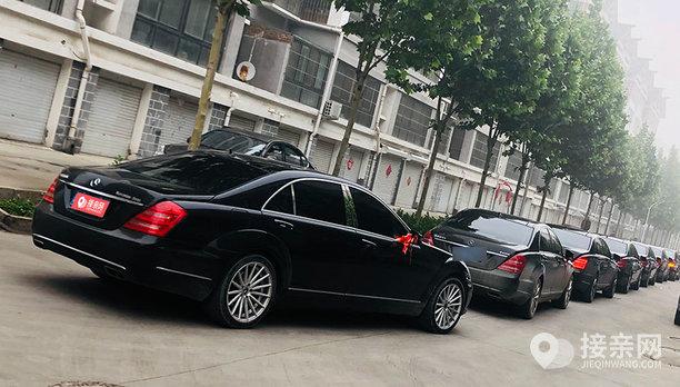 套餐奔驰S级+16辆奔驰S级婚车