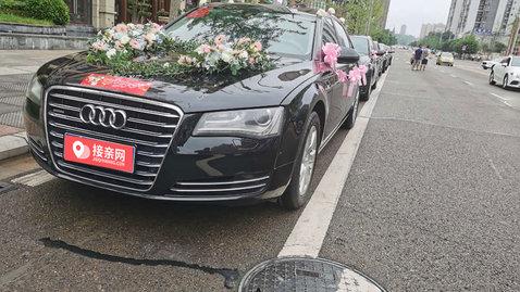 婚车套餐奥迪A8+奥迪A6L