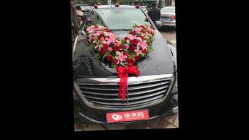 六安奔驰S级婚车 1000元可以租一次