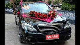 邵阳巴博斯S级婚车租赁