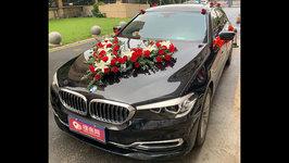 滁州宝马5系婚车租赁