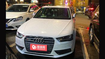 漳州租婚车一天多少钱:奥迪A4L