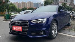 邵阳奥迪A4L婚车租赁