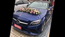 毕节奔驰C级婚车租赁