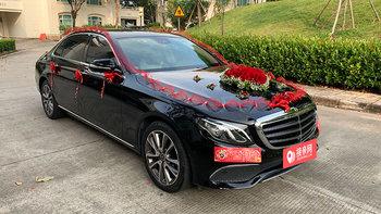 惠州租婚车价格表:奔驰E级