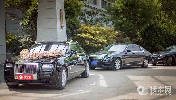 套餐劳斯莱斯古思特+9辆奔驰S级婚车