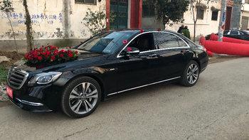 2021年01月05日发布了漯河奔驰S级婚车价格
