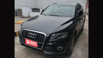 奥迪婚车竟如此便宜?湘潭奥迪Q5婚车报价表!