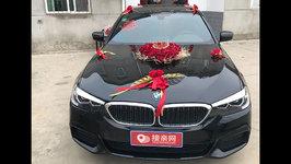 芜湖宝马5系婚车租赁