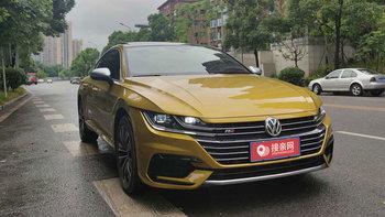 重庆的赵先生报价:大众CC婚车只需300元