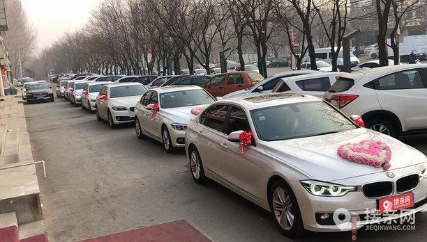 套餐宝马3系+30辆宝马3系婚车