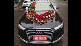 长沙奥迪A6L婚车租赁