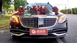 珠海奔驰S级婚车租赁