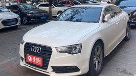 咸阳奥迪A5婚车租赁