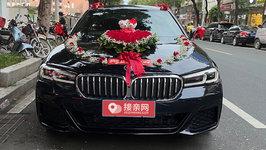 河源宝马5系婚车租赁